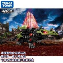 Takara Tomy électrique assemblé modèle jouet éveil figurine zoïdes ZW20 Dragon Transformation Robot enfants jouets cadeaux