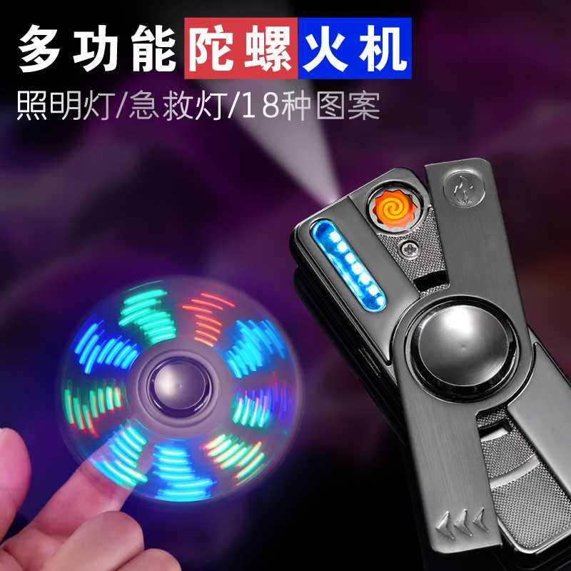 New Luminous Metal Fidget Hand Spinner Top Spinners Stress USB Charging Lighters Fingertip Gyro Cigarette Accessorie Men Gift E enlarge