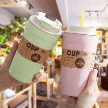 420ml Portable Practical Reusable Bamboo Fiber Coffee Cups Eco Friendly Non-slip Solid Travel Car Mugs Useful Outdoor