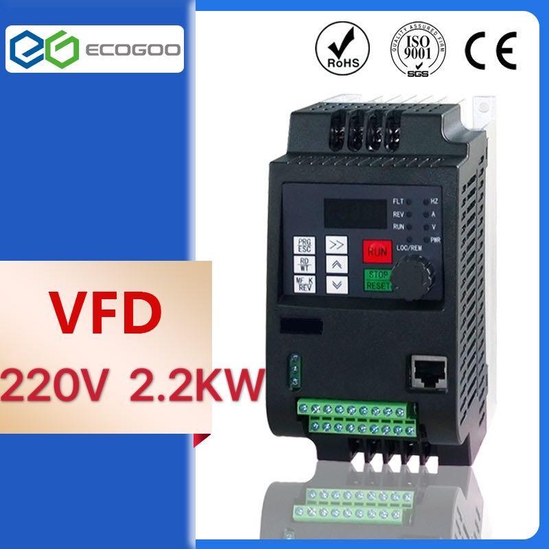 2.2KW 220 فولت VFD مرحلة واحدة المدخلات 220 فولت و 3 المرحلة الناتج 220 فولت محول تردد/تعديل سرعة محرك/تردد العاكس