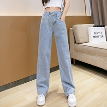 Hyuna Same Style Design Cross Waist Straight Jeans for Women Spring and Autumn Loose Drooping Mop Tr