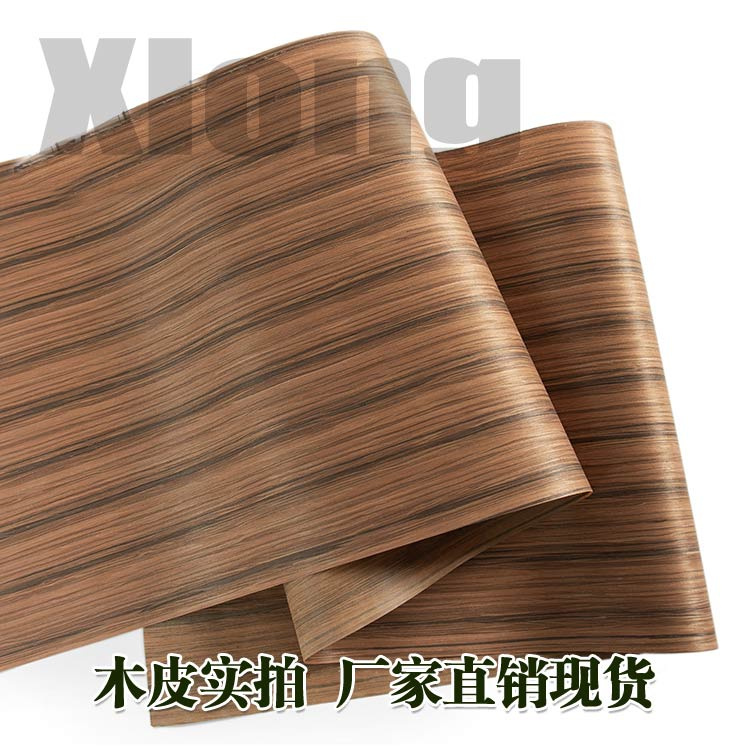 L:2.5Meters Width:55cm  Thickness:0.2mm Acid Branch Straight Grain Wood Veneer Speaker Thin Door
