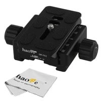 haoge cp 50bii 50mm subtend double dual quick release clamp with 70mm plate for arca swiss rrs benro rail plate nodal slide