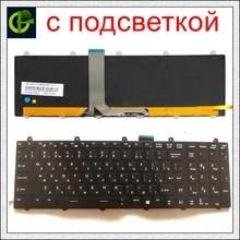Teclado russa Para MSI GP60 GP70 CR70 CR61 CX61 CX70 CR60 GE70 GE60 GT60 GT70 GX60 GX70 0NC 0ND 0NE 2OC 2OD 2OJWS 2OKWS 2PC RU