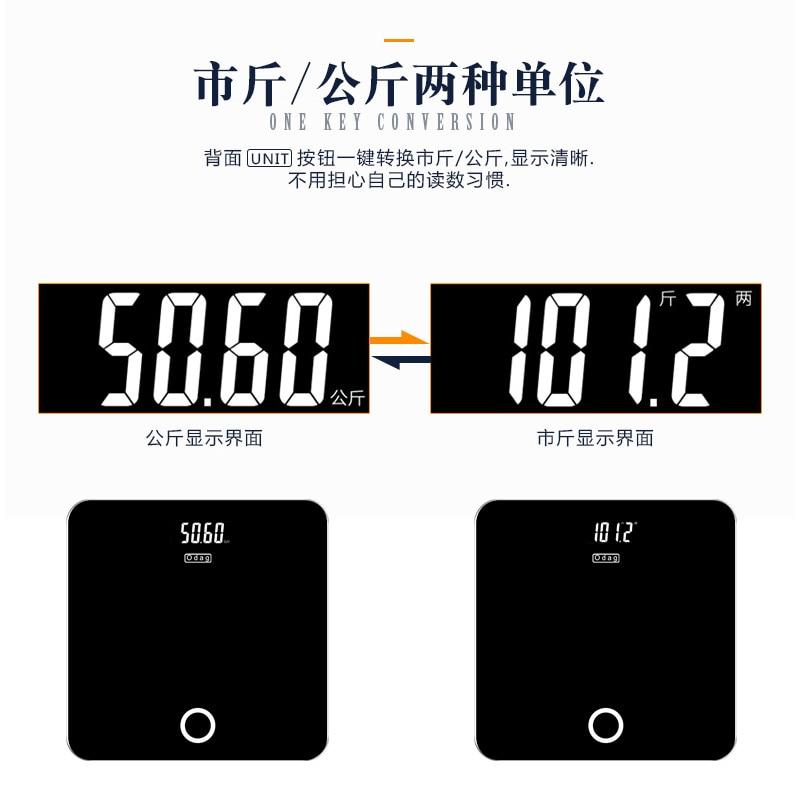 Digital Precision Scales Electronic Glass Usb Charging Balance Fat Scale Floor Bathroom Medidor De Grasa Home Products DE50TZC enlarge