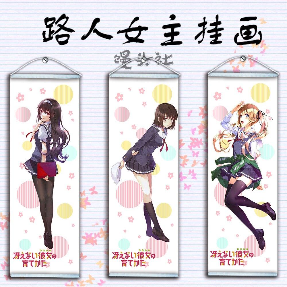 Animation Peripherals Poster Cloth Painting Anime Megumi Kato Eriri Spencer Utaha Dormitory Bedroom Decoration Fans Collection