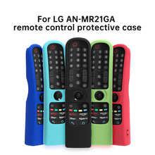 Цветной силиконовый чехол для LG MR21GA (MR21N, MR21GC), чехол для пульта дистанционного управления SIKAI для LG OLED TV Magic Remote MR21 GA