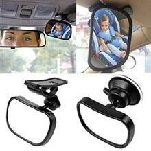 Rétroviseur de voiture pour bébé, miroir auxiliaire dobservation, ventouse