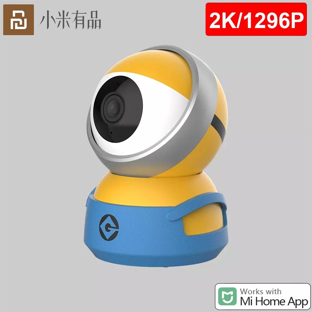 كاميرا شاومي chuangmi الذكية A1 كاميرا ويب 2K 1296P عالية الدقة واي فاي مع خاصية الإمالة للرؤية الليلية زاوية 360 كاميرا فيديو رؤية مراقبة أمن الطفل