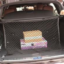 Red para maletero del coche, accesorios de automóvil para Citroen c-quatre c-triomphe Picasso C1 C2 C3 C4 C4L C5 elísee/DS-series