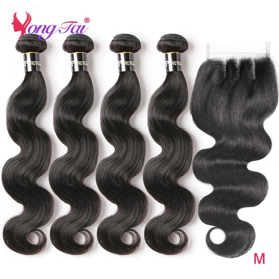 YuYongtai الجسم موجة عذراء الشعر بيرو الجسم موجة حزم مع إغلاق غير ريمي وصلة إطالة شعر طبيعي حزم مع الدانتيل إغلاق