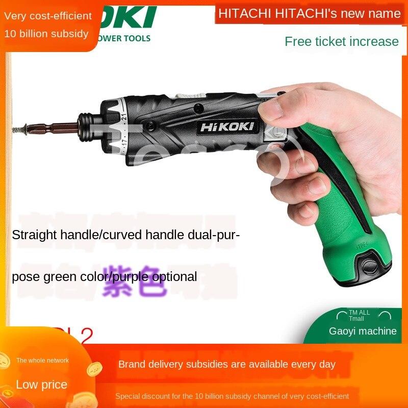 Destornillador recargable DB3DL2, destornillador eléctrico 3,6 V, batería de litio, aprobado mini HIKOKI