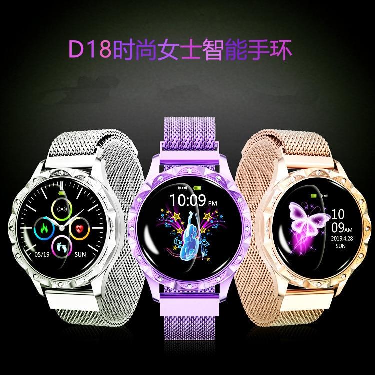 direto da fabrica d18 pulseira inteligente moda senhoras relogio frequencia cardiaca