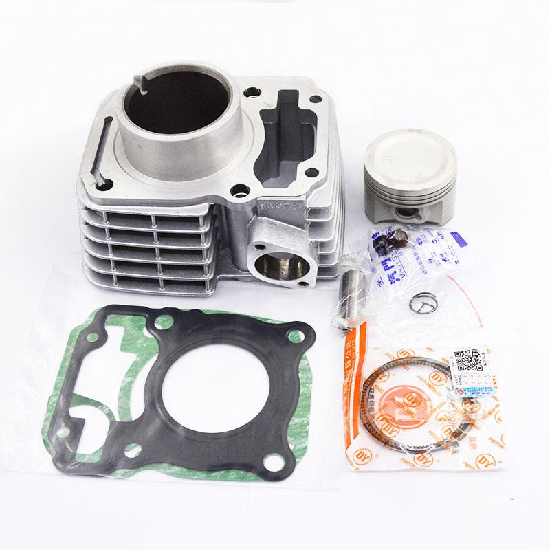 NEW High Quality Cylinder Rebuild Kit Big Bore 63.5mm for Honda CBF125 XR125L CG 125 CARGO GLH125 GR125 CGR125 Engine Parts