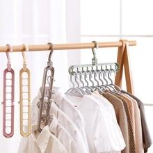 Plastic Nine-hole Rotating Magic Hanger Multi-function Folding Magic Hanger Coat Clothes Hanger Hook Wardrobe Organizers