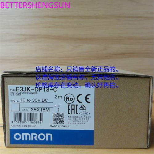 qs186e qs18vn6r new and original banner photoelectric switch npn Photoelectric Switch Sensor E3JK-DN11-C 2M Diffusion Reflective NPN Detection 2.5M