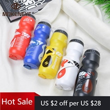 750ML Mountain Bike Bicycle Cycling Water Drink Bottle+Holder Cage Outdoor Sports Plastic Portable K
