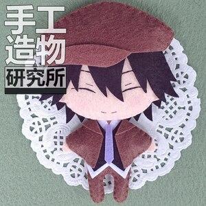 Anime Bungo Stray Dogs Dazai Osamu Edogawa Ranpo Cosplay DIY Handmade Material Package Mini Plush Doll Hanging Keychain Toy