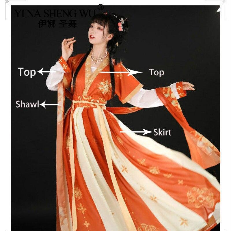 تنورة نسائية الرقص الشعبي الصيني التقليدي Hanfu ازياء سلالة تانغ الجنية فستان الأميرة أداء المرحلة زي الرقص