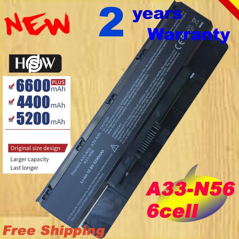 HSW 5200mAh Corea celular nuevo A32-N56 batería para ASUS N46 N46V N46VJ N46VM N46VZ N56 N56V N56VJ N56VM N76 n76VZ A31-Envío rápido