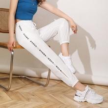 Tiktok Hot Selling Product Fleece Pants Women's plus Size and Winter Outer Wear Korean Style High Wa