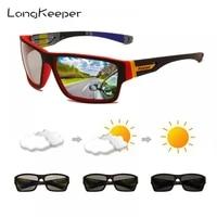polarized photochromic sunglasses men driving discoloration glasses male anti glare driver safty goggles uv400 gafas de sol