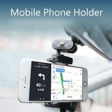 Aular Автомобильный держатель для телефона на магните регулируемое зеркало заднего вида держатель подставка для Мобильный телефон Gps