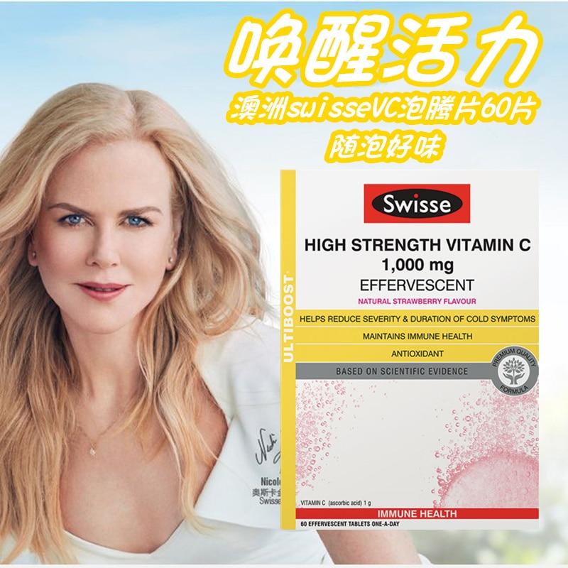 Swisse High Strength Vitamin C Effervescent 60Tabs Immune function Maintain skin health wellbeing Healthy antioxidant activity