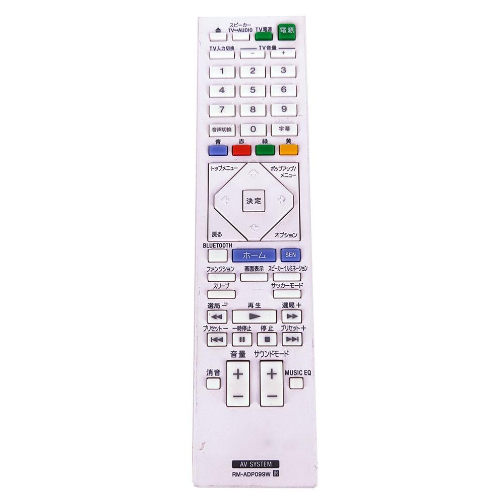 Mando a distancia RM-ADP099W para Sony AV SYSETM, Control remoto Original, BDV-N7200WL