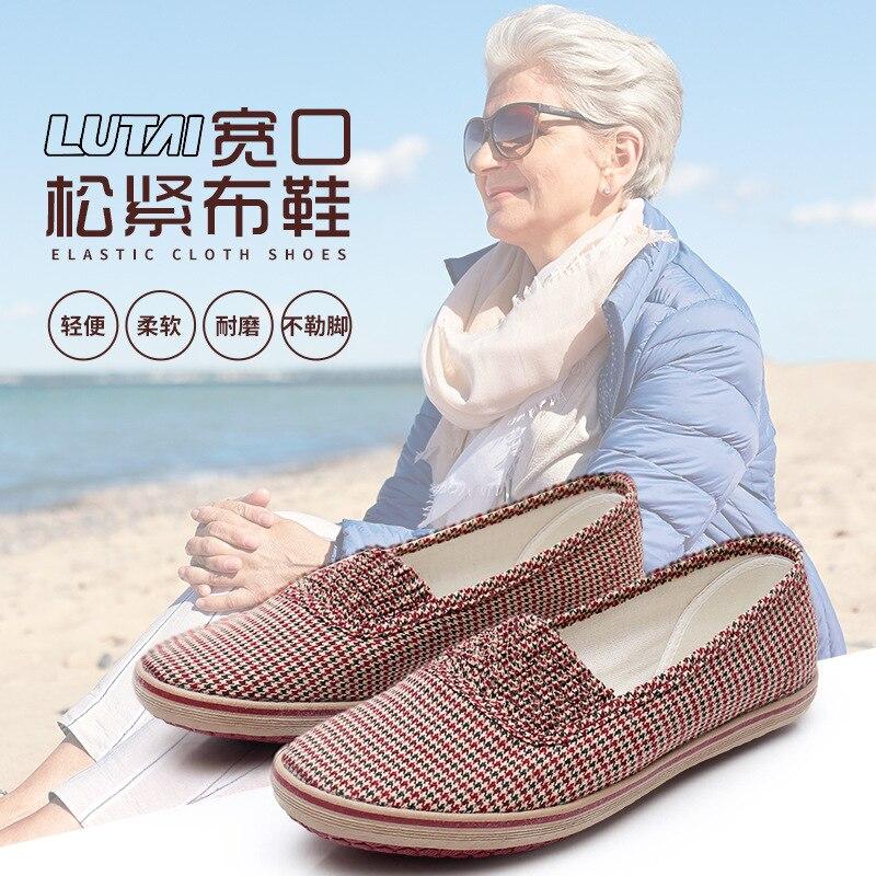 2021 حذاء كاجوال جديد للنساء قدم من أحذية كاجوال حذاء كاجوال مسطح yan30046