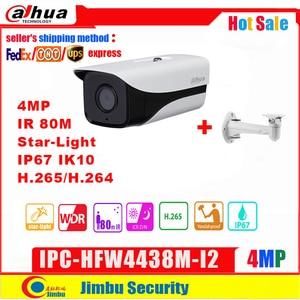 Dahua IP Camera 4MP starlight IPC-HFW4438M-I2 non poe H.265  network camera  IR 80 Built-in two leds WDR Bullet  Camera Onvif