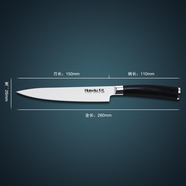 "Lujo 6 ""japonés AUS-8 de acero inoxidable utensilio de cocina cuchillo Cuchillo Universal vegetal de la fruta cocina cuchillo de pelar"