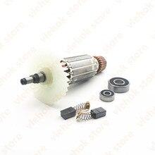 220-240V Armature Rotor remplacer pour MAKITA 9523NB 9524NB 517168-0 517303-0 outils électriques accessoires moteur