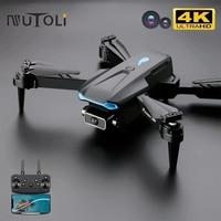 S89 Дрон с разрешением 4K HD двойной Камера 50x зум Wi-Fi FPV воздушный Давление удержания высоты Портативный мини складного квадрокоптера дрона с д...