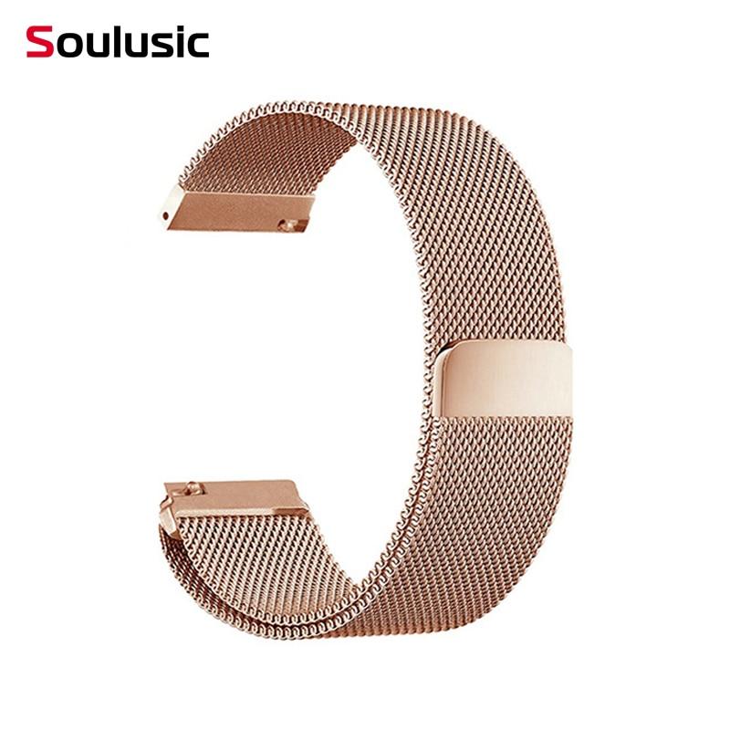 Soulusic 20mm Smart Bracelet Silicone Metal Band Strap Bracelet Smartwatch Accessories Strap for Z7,P68,i5,T80,P70 smartwatch