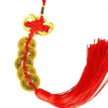 Colgante hecho a mano de latón con luz abierta cinco emperador dinero cobre dinero colgante espíritus malignos suministros sello chino colgante artesanal