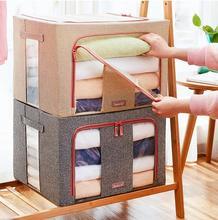 Boîte de rangement en lin et coton   Avec capuchon, vêtements, chaussettes, jouets, Snacks, articles divers, ensemble boîtes en tissu, cosmétiques, ménage