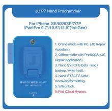 JC Pro1000S JC P7 NAND Программист для iPhone 6S 6SP 5SE 7 7P iPad Pro NAND SN Чтение Запись iPad Pro ошибка ремонт PCIE-XS PCIE-8
