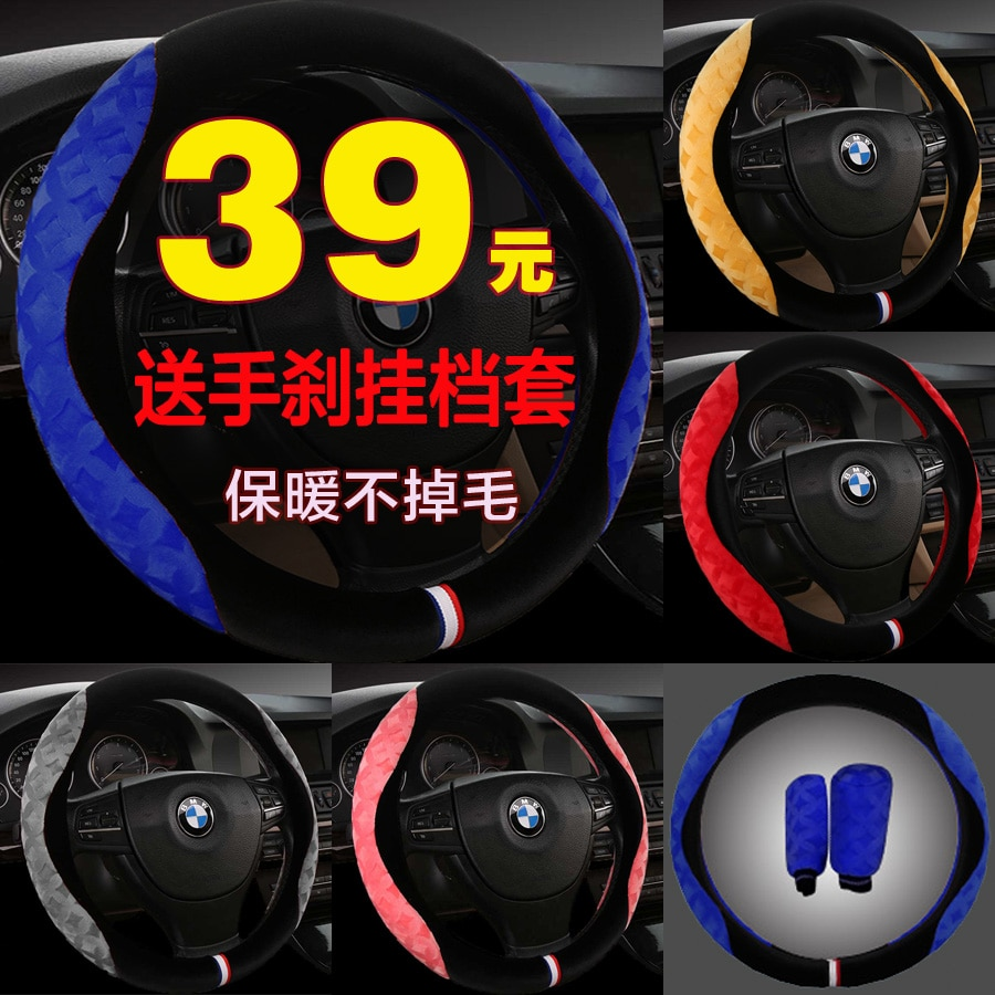 Nuevo Tianda Da Wei Qijun Xuan Yi Sunshine Building Lan especial invierno de felpa coche volante conjunto Mujer