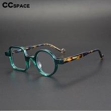 49307 Ретро ацетатные оправы для очков, мужские и женские высококачественные оптические модные компьютерные очки