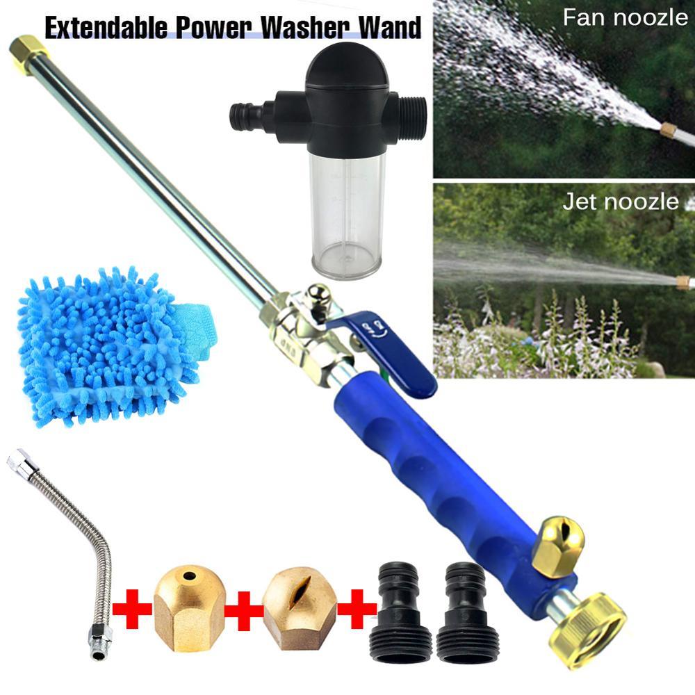 Pistola de água de alta pressão, jato de água de alta pressão para limpeza e lavagem de carros, pistola de limpeza, ferramenta de limpeza, spray, jateamento