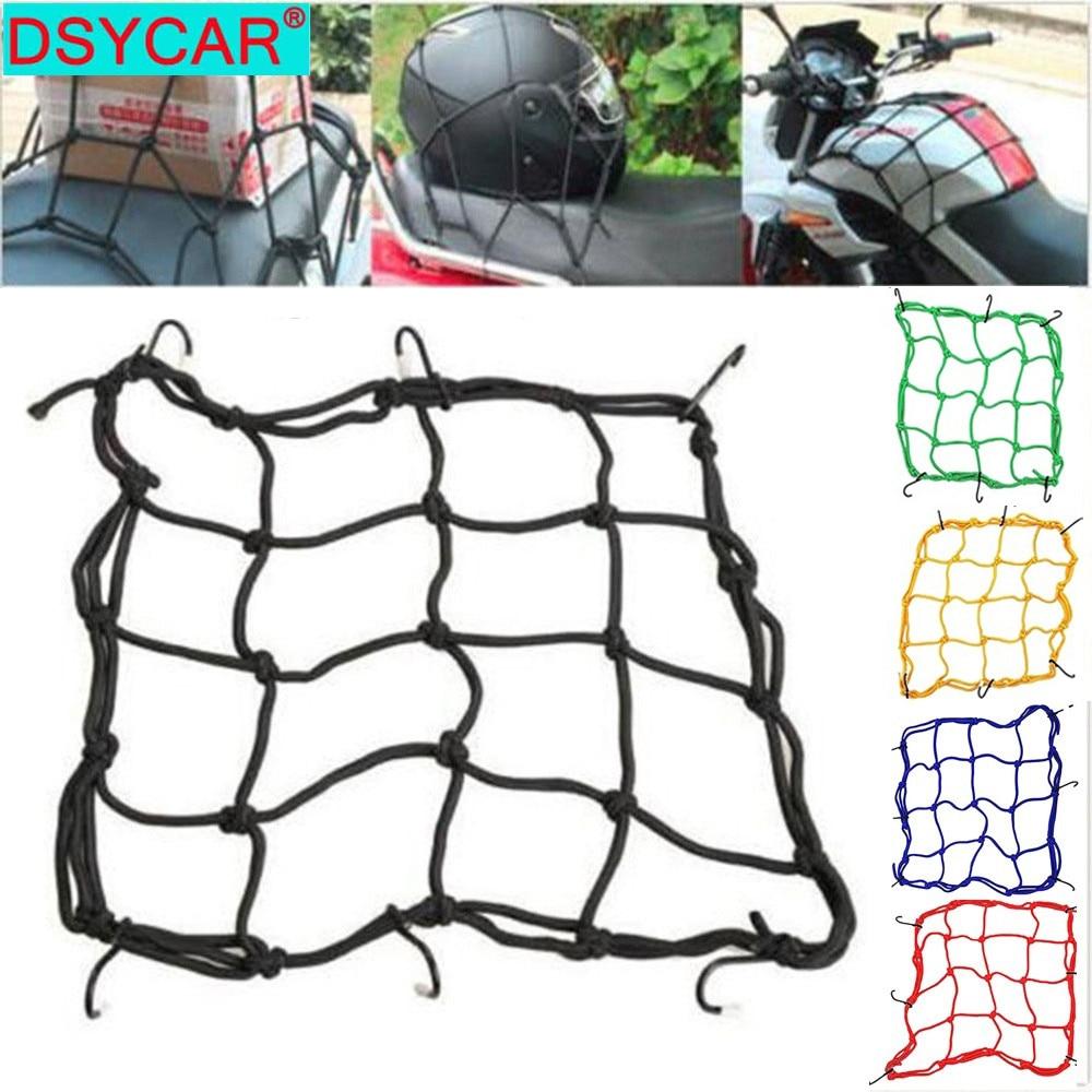 DSYCAR Motorcycle Luggage Net Bike 6 Hooks Hold Down Fuel Tank Network Helmet Mesh Web Bungee Travel