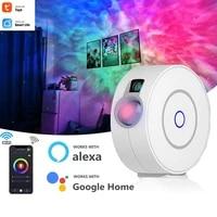 Tuya     projecteur detoiles intelligent  wi-fi  Laser  ciel etoile  Led  veilleuse ondulee  application coloree  controle sans fil  Alexa Google home