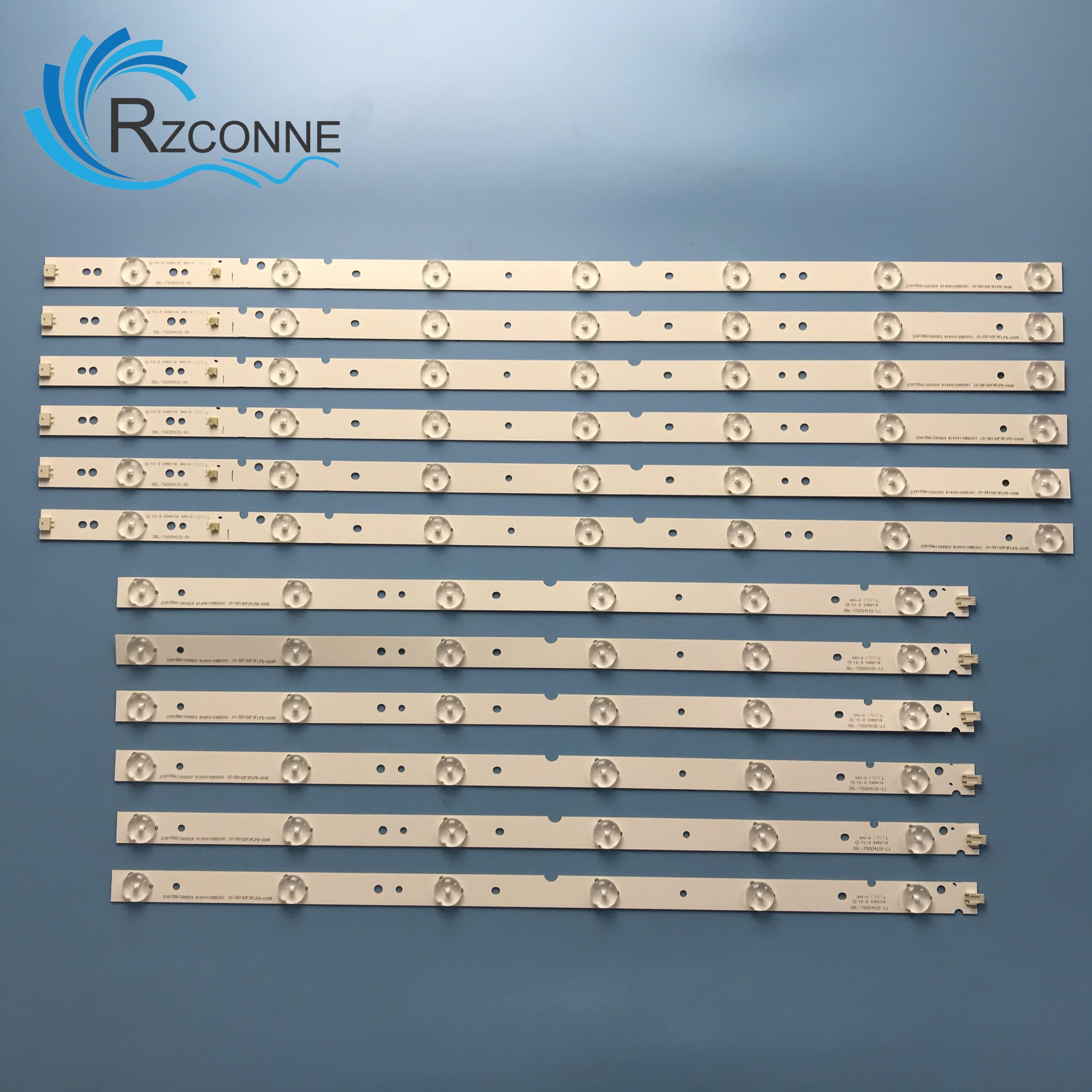 LED شريط إضاءة خلفي 6 + 7 مصباح ل 3BL-T6094101-R1 3BL-T5004101-L1