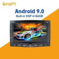Android 9.0 4+64GB px5 Built-in DSP Car multimedia DVD Player Radio For PEUGEOT 3008 5008 Partner Citroen BerlingoGPS Navigation