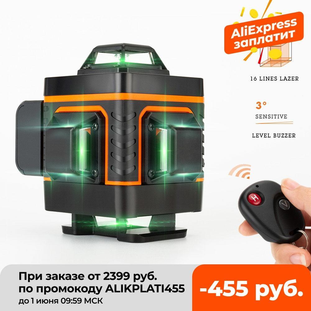 aliexpress.com - HILDA 12/16 Lines 3/4D Laser Level Level Self-Leveling 360 Horizontal And Vertical Cross Super Powerful Green Laser Level