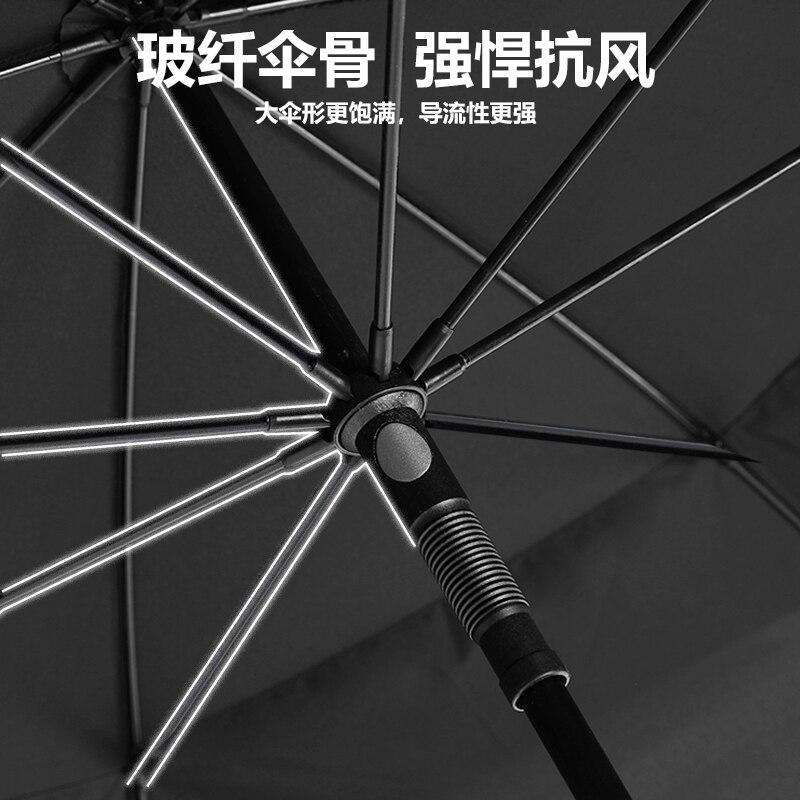 Double Layer Umbrella Automatic Travel Outdoor Windproof Business Large Long Handle Umbrella Luxury Paraguas Rain Gear DG50YS enlarge