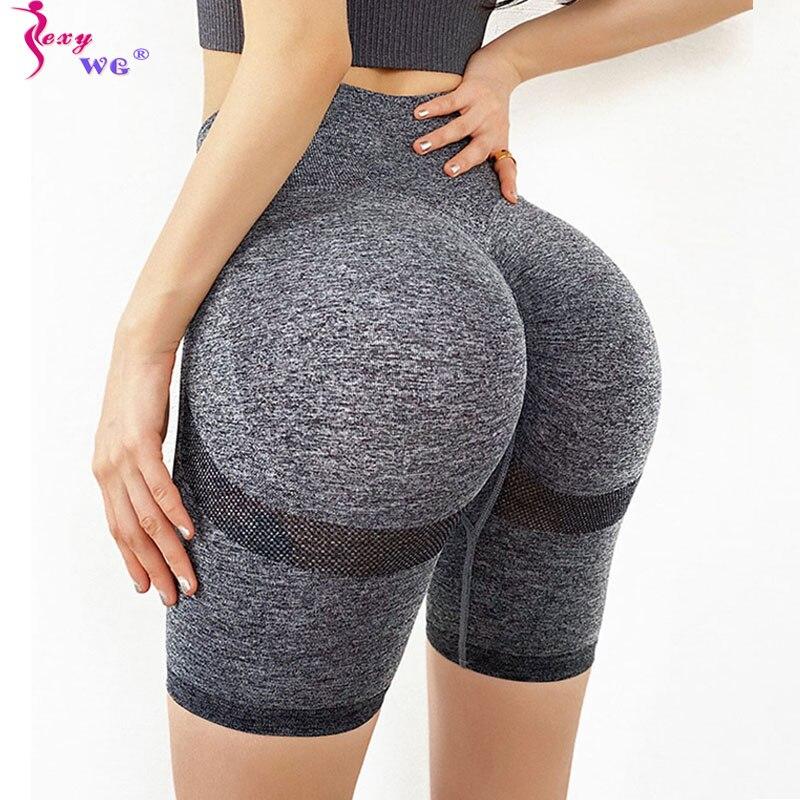 SEXYWG Women Thin Yoga Shorts Summer Slim High Waist Shorts Fashion Running Push Up Leggings Sexy Seamless Hip Lift Tight Pant