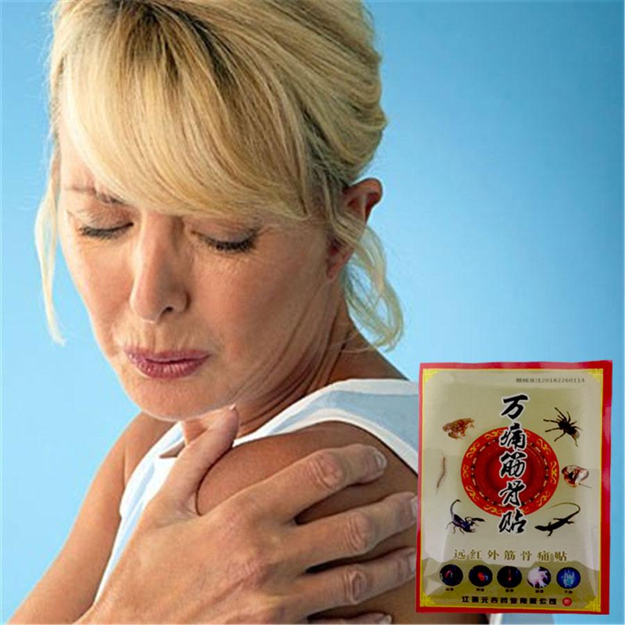 32 pces/4 sacos de medicina erval chinesa comum/volta/pescoço dor lombar aliviar o veneno da aranha emplastro analgésico/remendo atacado