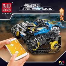 13033 13037 13032 13036 13023 13024 Technic RC Tracked Stunt Racer Bricks Creator 42095 RC Car  Model Building Blocks Kids Toys